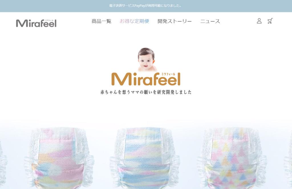 Mirafeel
